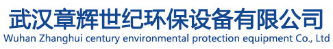 武汉三立鼎兴科技有限公司